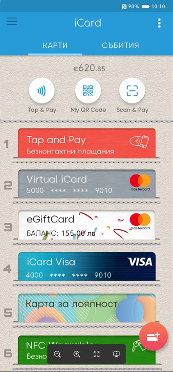 digital wallet debit and loyalty cards