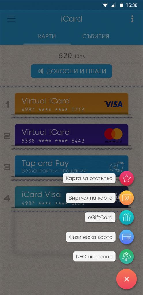 kartite ti v icard digitalen portfeil