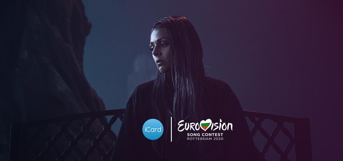 Eurovision Bulgaria