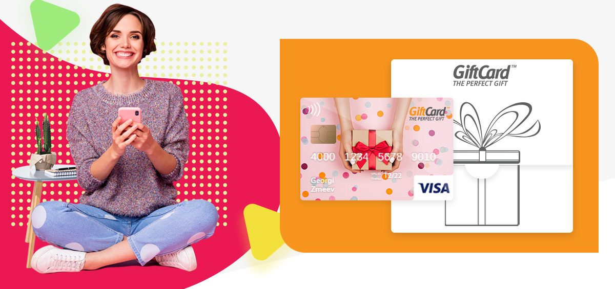 GiftCard-Promotion